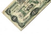 Låna pengar av dig själv hos en pantbank. Du lånar pengar av dig själv genom att lämna guld, guldsmycken, musikinstrument, hemelektronik i pant.
